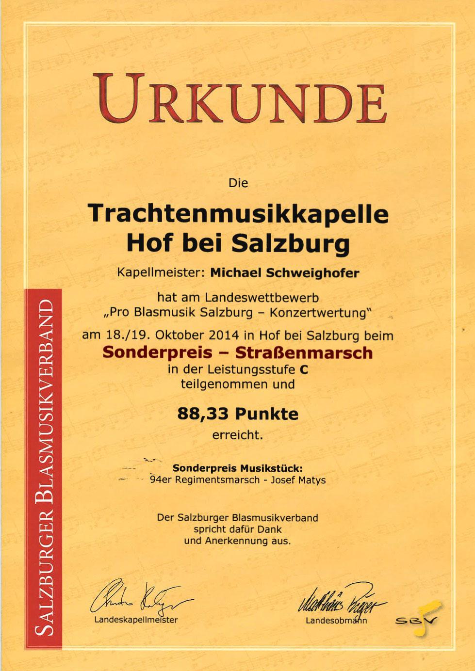 2014-Landesbewerb-Hof-bei-Salzburg-2014-Sonderpreis-Straßenmarsch